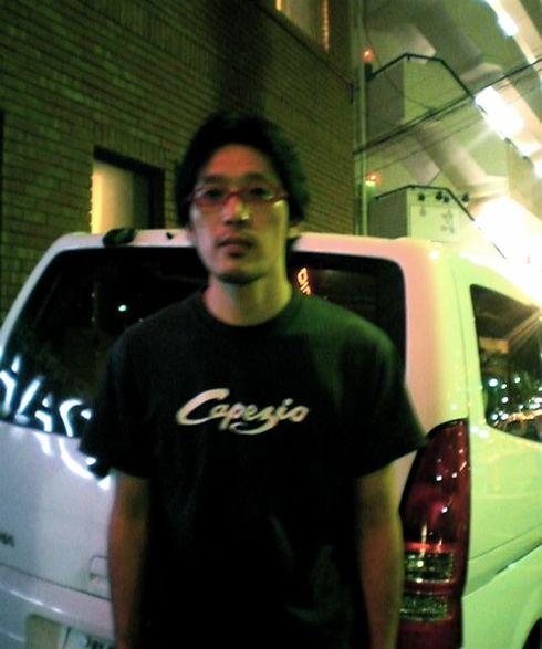 Cimg3897