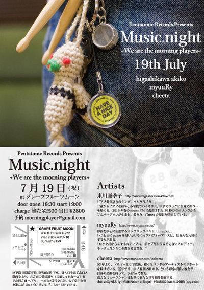 Musicnight_flyer