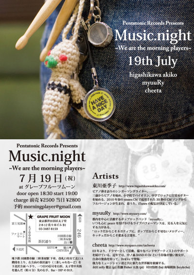 Musicnight_flyer