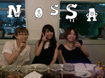 Linecamera_share_20130810100123