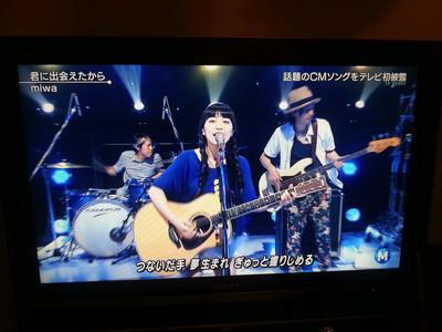 20140627203954_photo