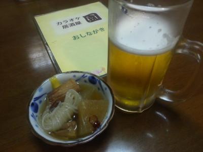 20141117194304_photo