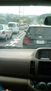 まさかの渋滞